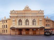 Cirque Cirque de St-Pétersbourg