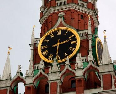 Séjour Visite Moscou