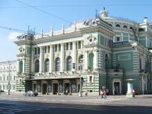 Théâtre Théâtre Mariinsky