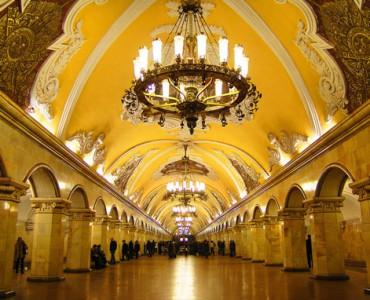 Visite Visite du Métro de Moscou.