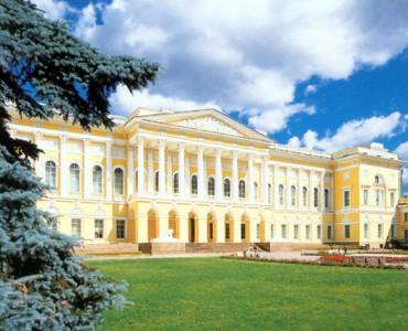 Visite Visite du musée Russe.