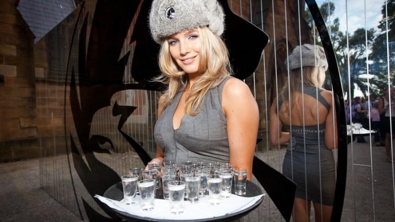 Musee Vodka