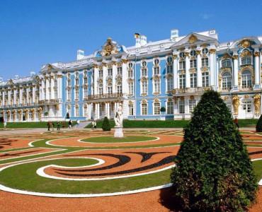 Visite Le Palais Catherine