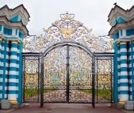 Palais Catherine-8