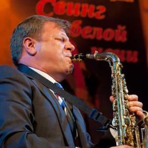 Salle de concert Philharmonique de jazz