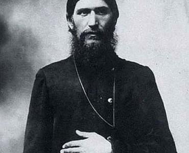 Séjour Séjour  Raspoutine