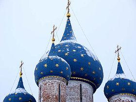 Circuit Autotour: Moscou – Rostov – Souzdal- Moscou | 8 jours