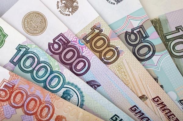 Billet russe