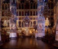 Cathedrale Kremlin