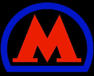 Métro Le métro de Moscou.