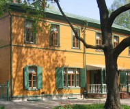 Musée Léon Tolstoi
