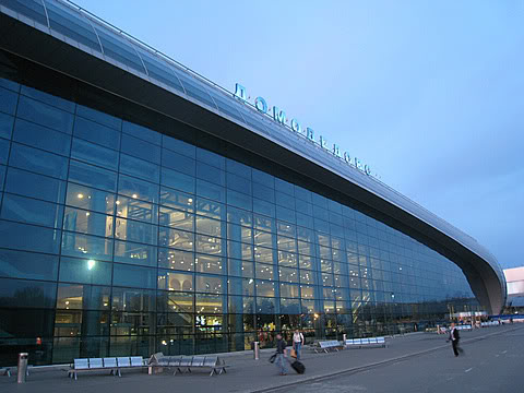 moscow_domodedovo_airport