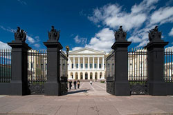 Visite Musée Russe