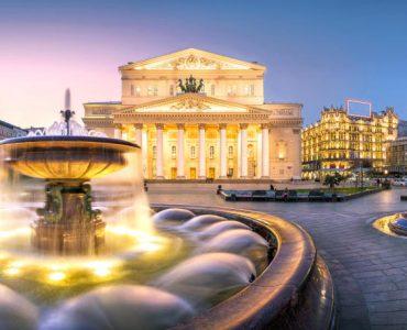 Visite Visite guidée, à pied, du centre ville de Moscou
